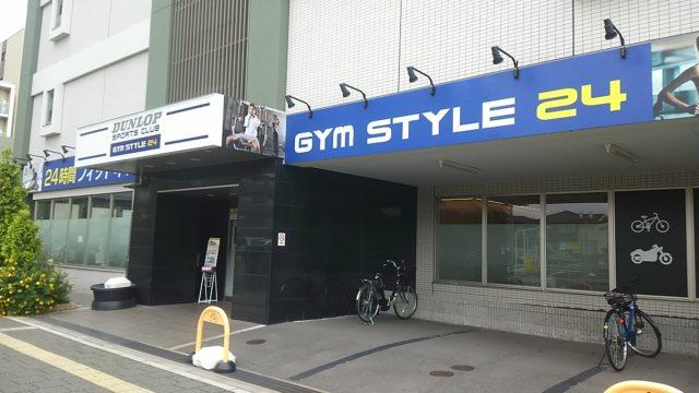津田沼駅周辺のおすすめジムであるジムスタイル24奏の杜の外観