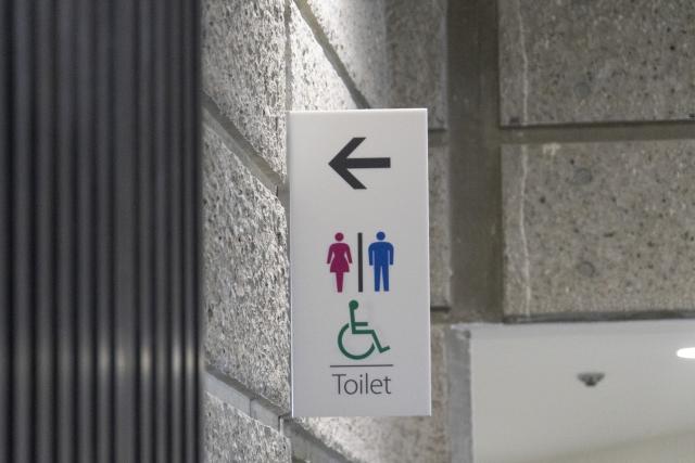 BTS 握手会レポートのトイレ