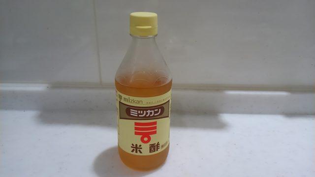 プラスチックのコップの水垢をとるお酢