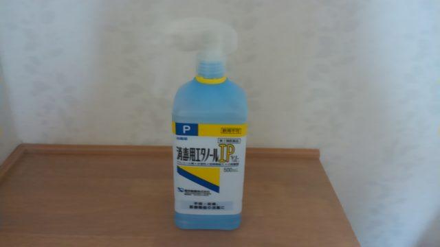 プラスチックのコップのカビを予防する消毒用エタノール