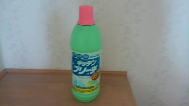 ナルゲンボトルに使える塩素系漂白剤
