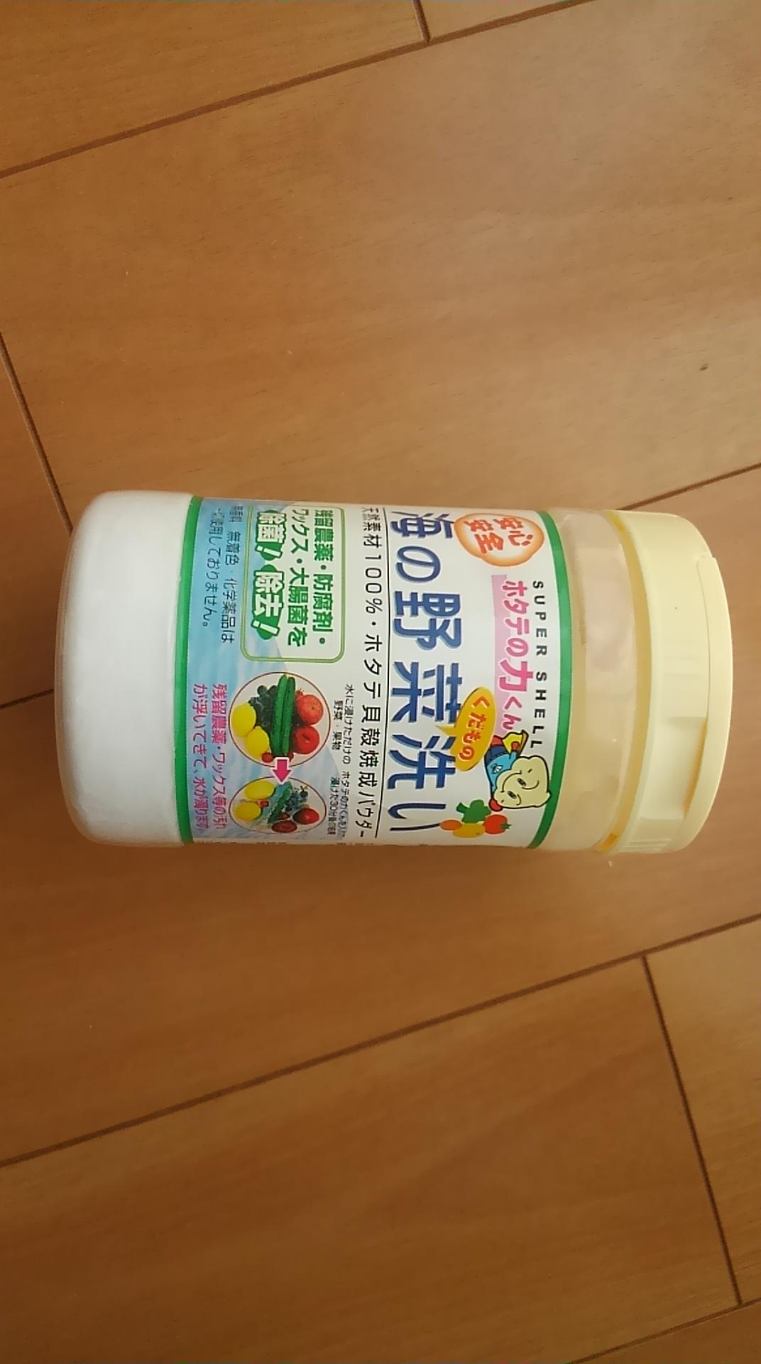 キャベツを洗うと出る白い粉を落とす野菜洗い