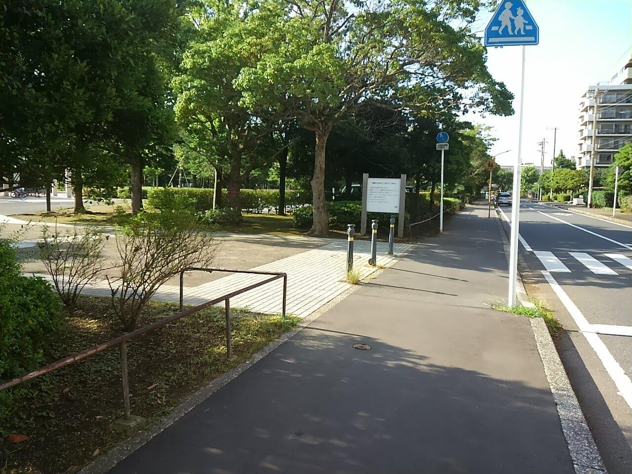 谷津バラ園へのバスでの行き方入り口