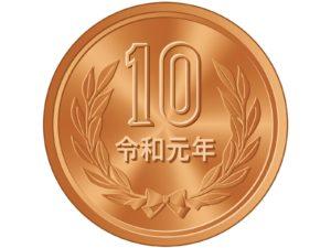 こてはしプール10円