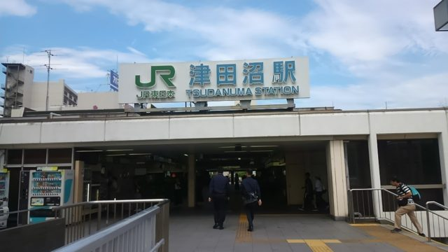 京成津田沼とJR津田沼駅の距離