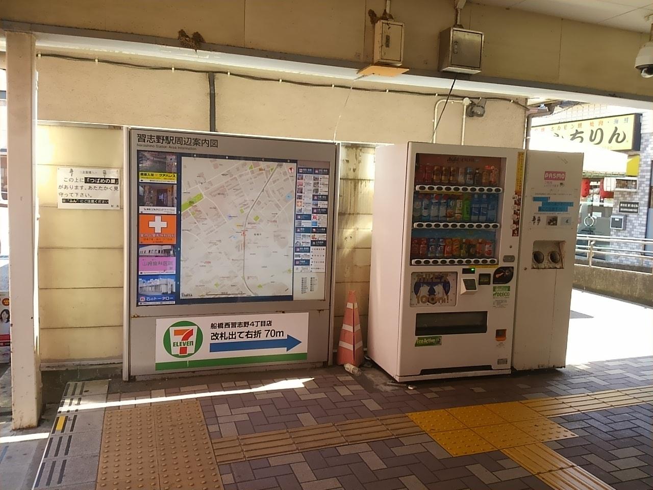 習志野駐屯地夏祭りへの行き方・アクセス・駐車場
