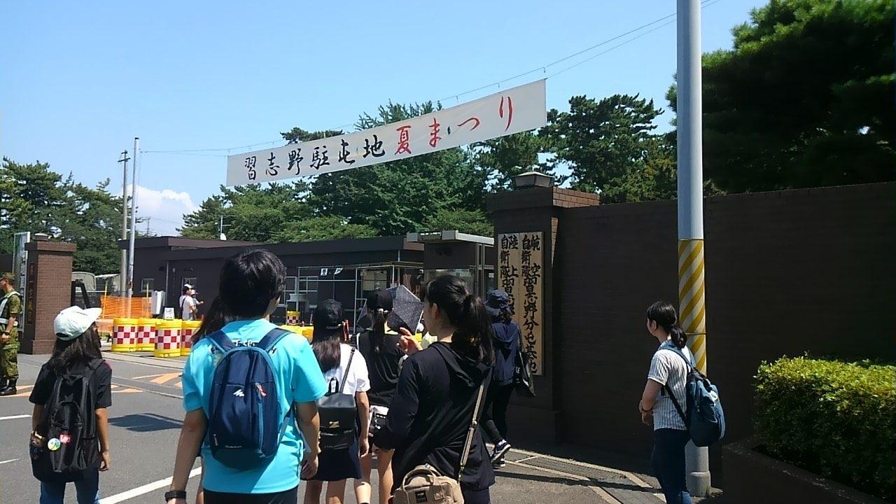 習志野駐屯地夏祭りの行き方・アクセス・駐車場