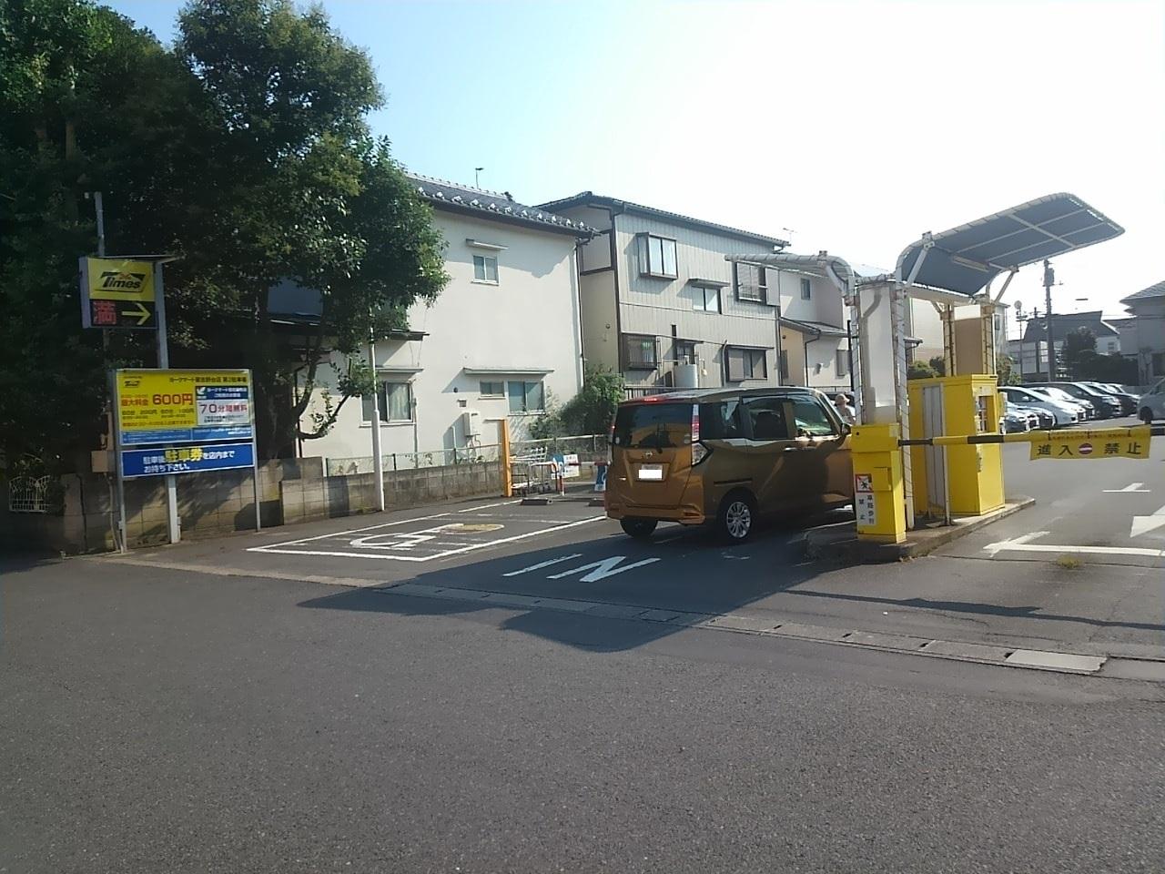 習志野駐屯地の夏祭りの駐車場