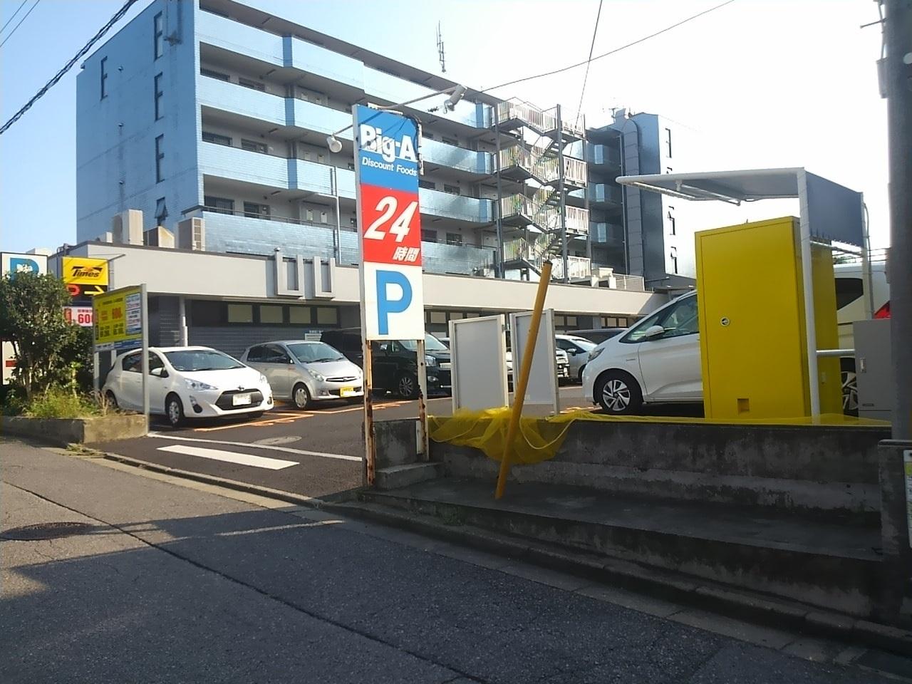 習志野駐屯地夏祭りの駐車場