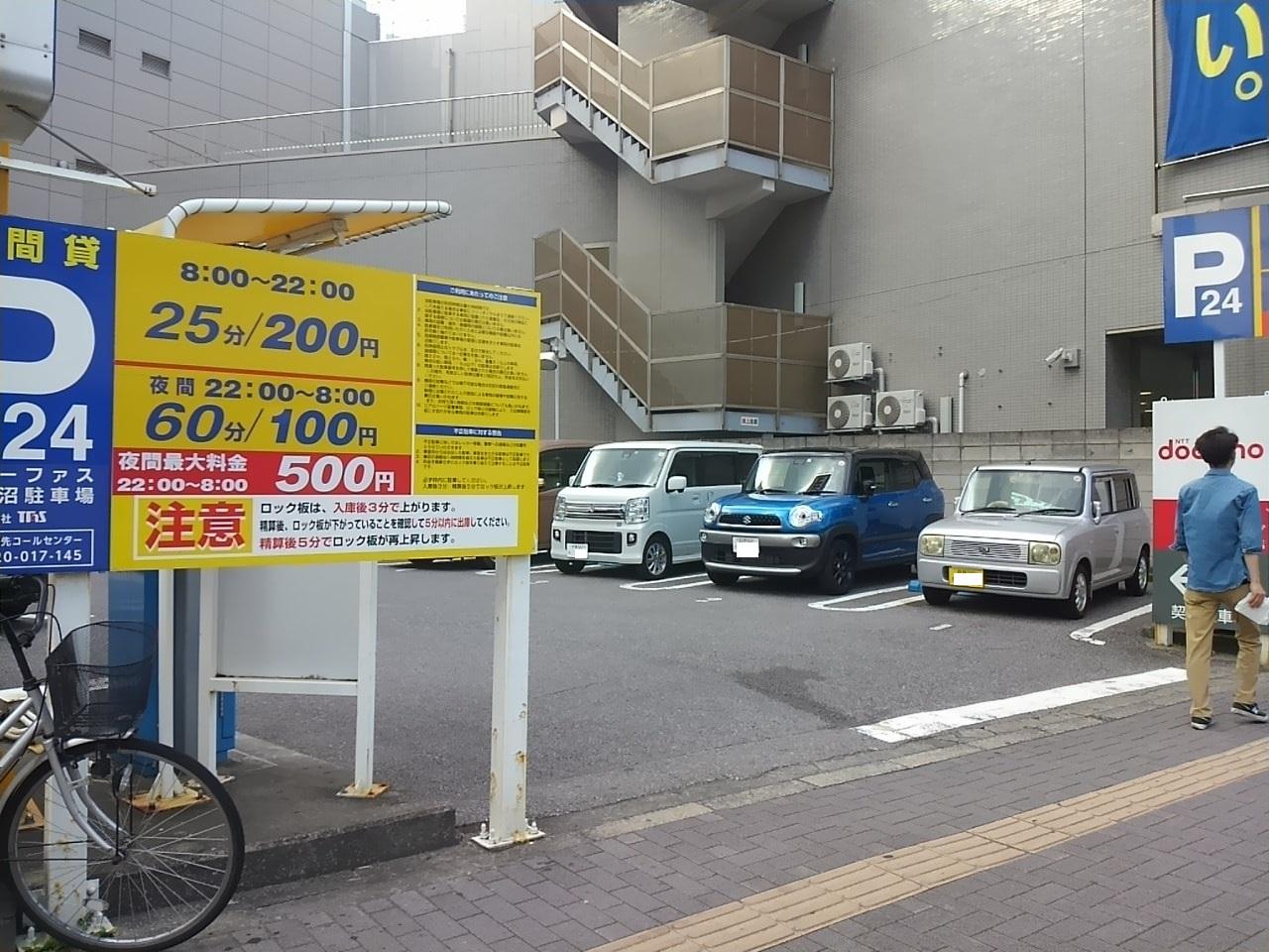 津田沼公園の近くの駐車場