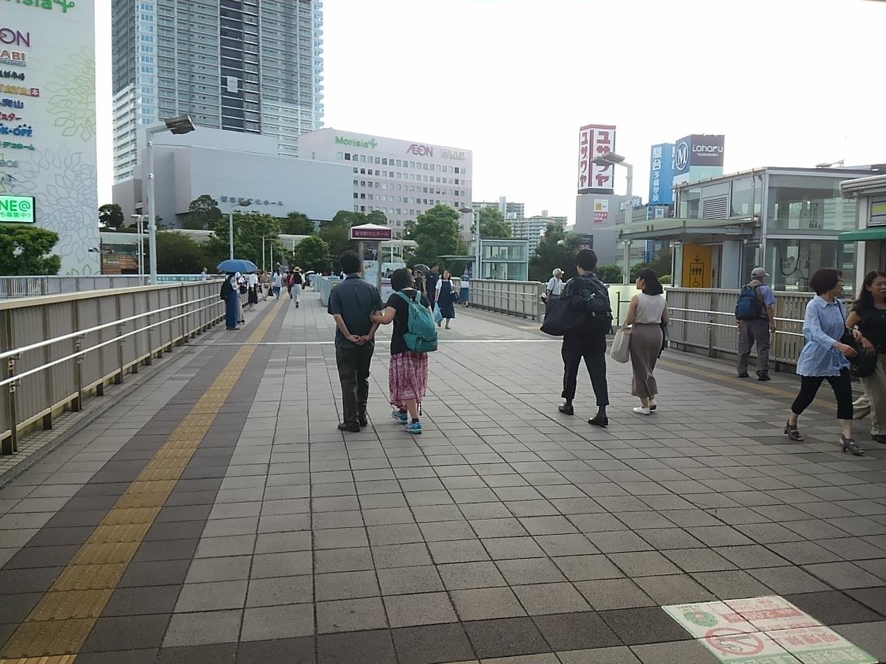 津田沼公園の場所とアクセス