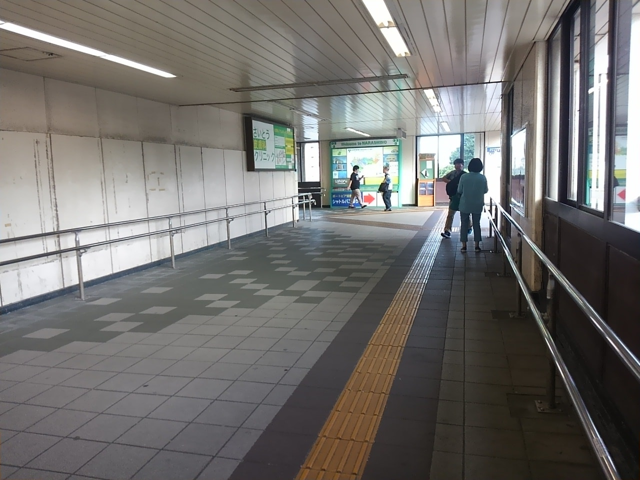津田沼公園の場所やアクセス