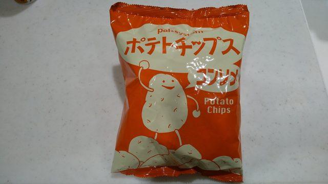 パルシステムポテトチップス値段カロリー