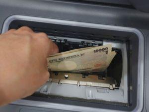 みずほ銀行両替機時間