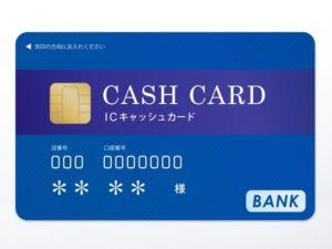 三菱UFJ銀行両替機
