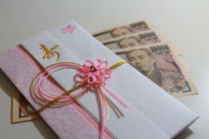 静岡銀行両替機新札