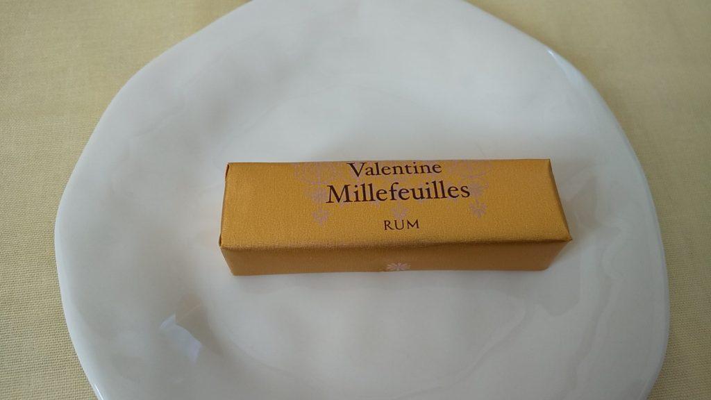 ベルンバレンタイン限定ミルフィユ