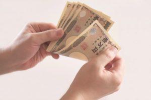 三井住友銀行両替機設置店舗