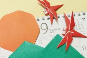 9月入学制度誕生日