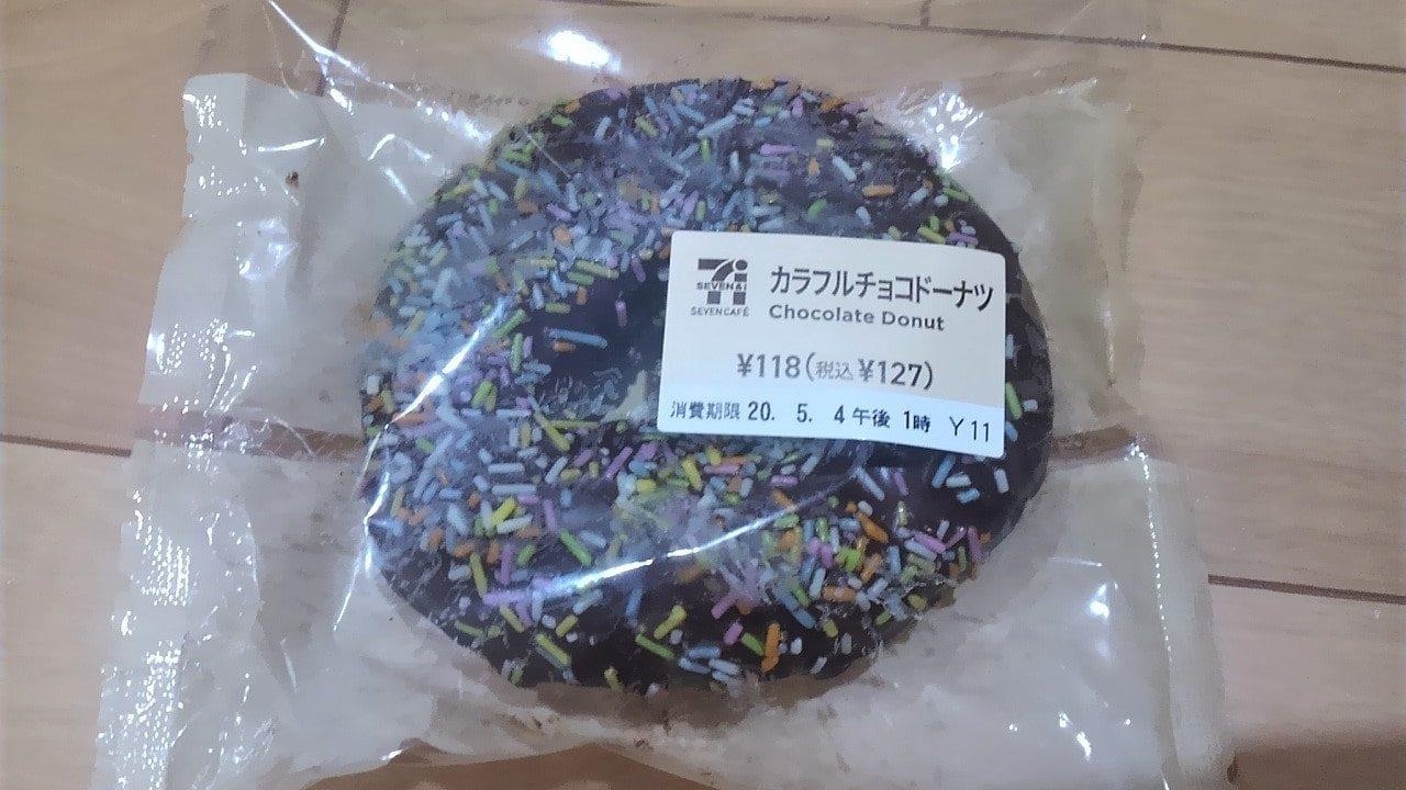 セブンイレブンのカラフルチョコドーナツの感想・口コミ・カロリー・値段