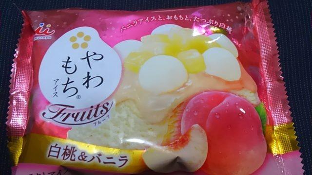 やわもちアイス白桃&バニラの感想・口コミ・カロリー・値段