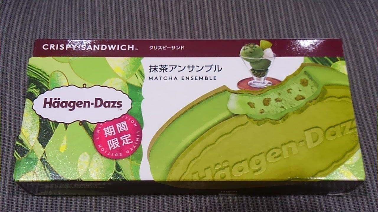 ハーゲンダッツの抹茶アンサンブルの感想・口コミ・カロリー・値段