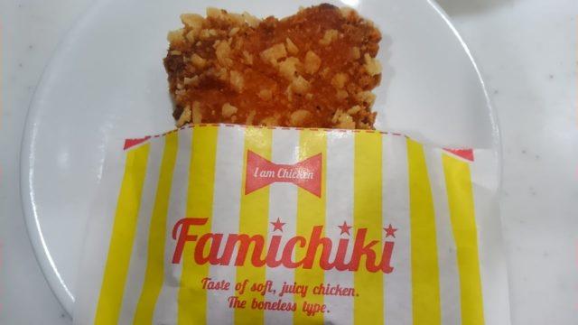 ファミマのファミチキ柿の種(醤油味)の感想・口コミ・カロリー・値段