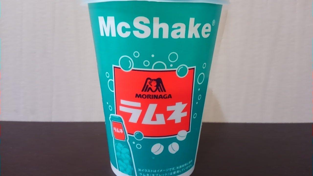 マクドナルドのマックシェイク森永ラムネの感想・口コミ・カロリー・値段