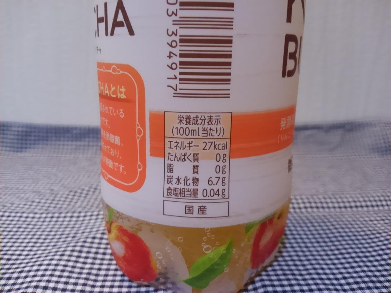 ファミマのコン・ブチャの感想・口コミ・カロリー・値段