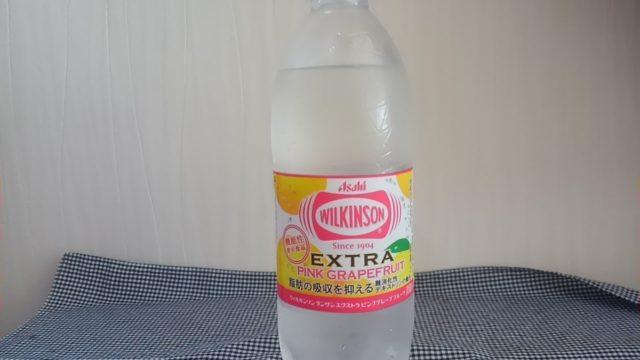 ファミマのウィルキンソンタンサンエクストラレモンの感想・口コミ・カロリー・値段