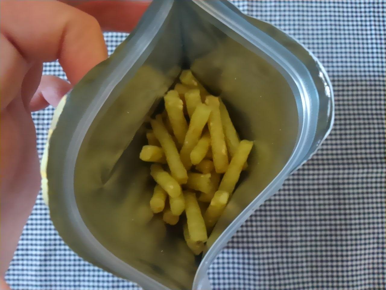 カルビーじゃがりこアボカドチーズ味bitsの感想・口コミ・カロリー・値段