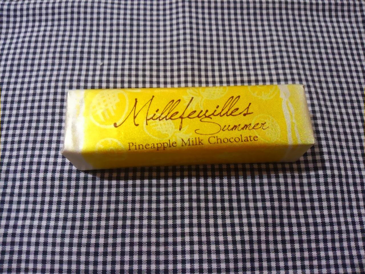 ベルンの夏のミルフィーユを食べた感想・口コミ・カロリー・値段