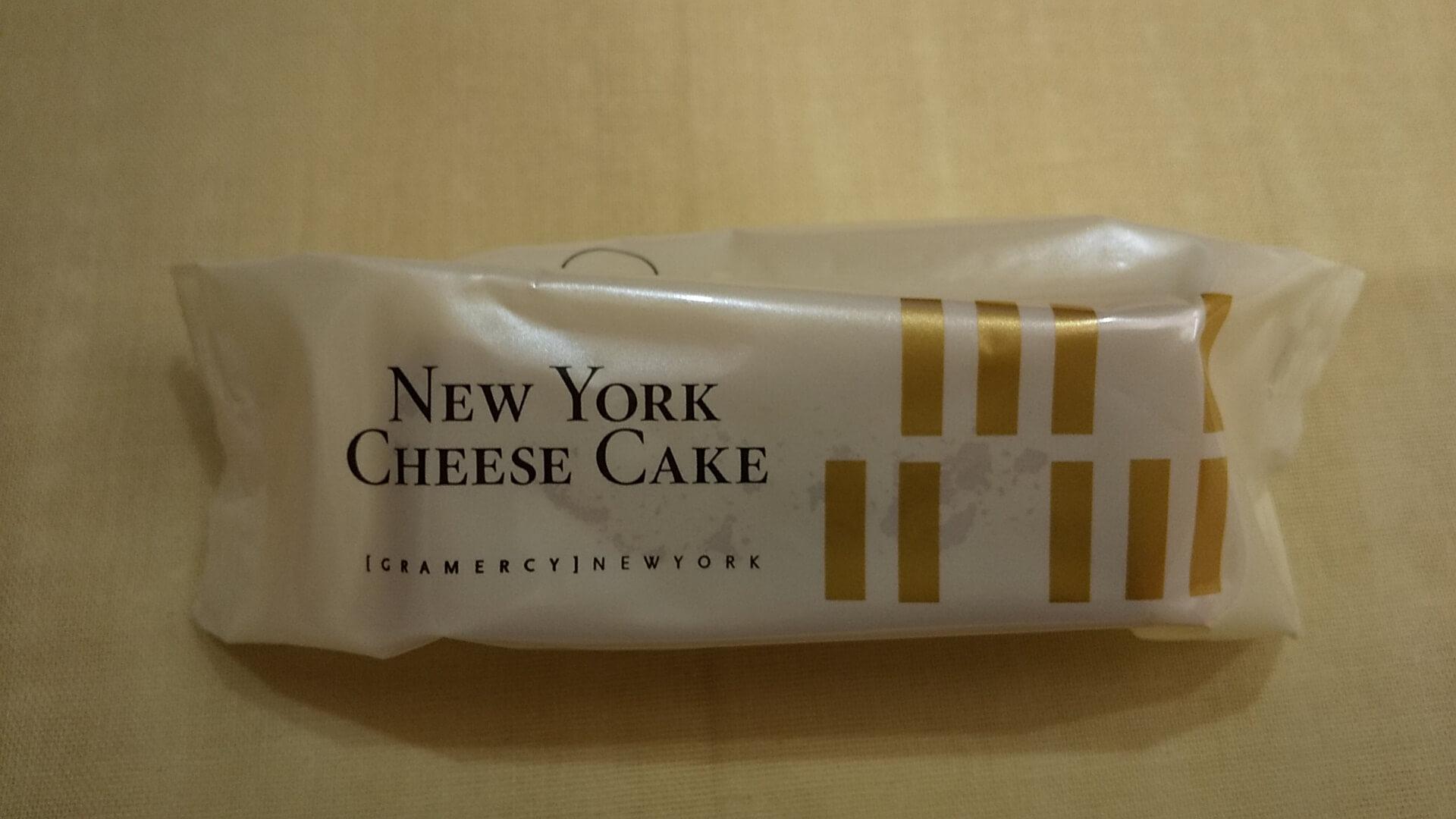 グラマシーニューヨーク焼き菓子口コミ