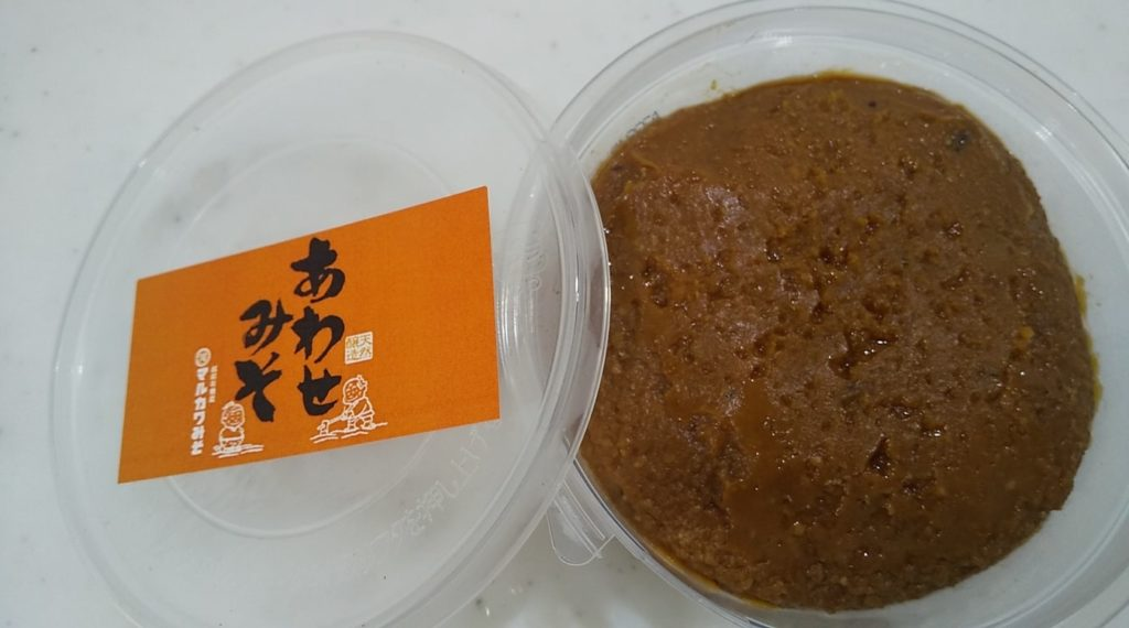 マルカワ味噌口コミ