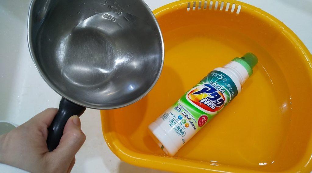 液体洗剤の蓋が開かない