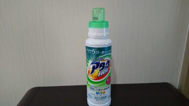液体洗剤の葢が開かない